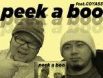 「peek a boo feat.COYASS」リリースしました!